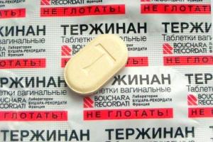 Тержинан: антибиотик или нет, возможность сочетания с алкоголем