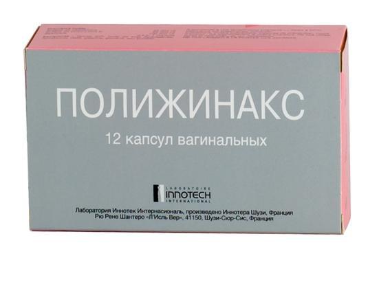 Полижинакс или Тержинан что лучше выбрать при вагинальных инфекциях
