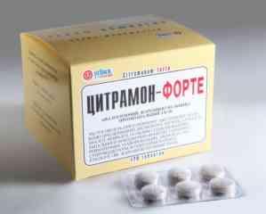 citramon-povyshaet-ili-ponizhaet-davlenie