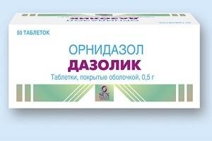 Симптомы трихомониаза и методы его лечения